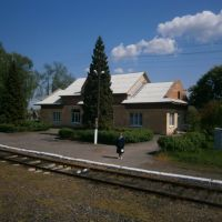 Station Gornyak, Горняк