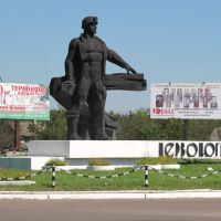 На въезде в Червоноград, Горняк