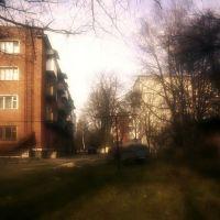 Kurilka, Добротвор