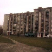 my home, Добротвор