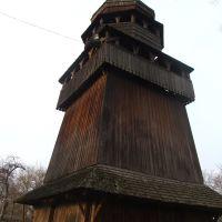 wooden bell-tower (1678) деревяна дзвіниця церкви Св. Юра, Дрогобыч