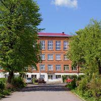 School #2 - Школа №2, Дрогобыч