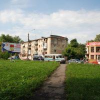 Украина. Дрогобыч, Дрогобыч