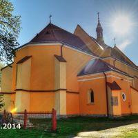 Castel Golden, Жидачов