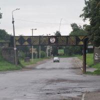 Жидачів, залізничний міст (Gydachiv. railway bridge), Жидачов