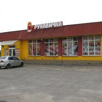 Супермаркет, Жолкиев