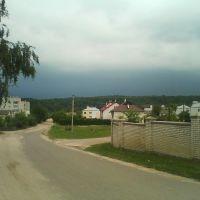 Ivano-Frankove, Ивано-Франково