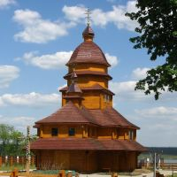 ►Церква / cerkiew  church, Ивано-Франково