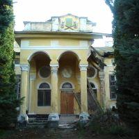 Палац Юрія Струмила, Каменка-Бугская