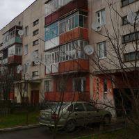 Blok mieszkalny w Kamionce Buzkiej na Ukrainie, Каменка-Бугская