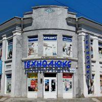 Угловое здание-бывший универмаг..., Каменка-Бугская