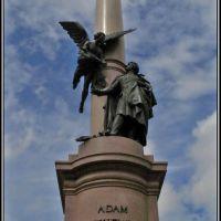 Pomnik Adama Mickiewicza  Пам'ятник Адаму Міцкевичу  Adam Mickiewicz Monument, Львов