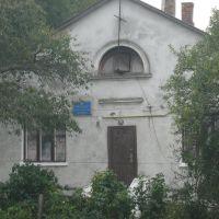 будинок метеорологічної станції, Мостиска