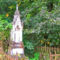статуя на могилі, Мостиска