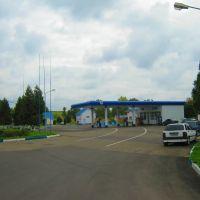 Автозаправка, Мостиска