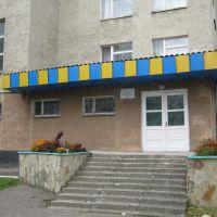 Середня Мостиська Школа №2 . Головний вхід, Мостиска