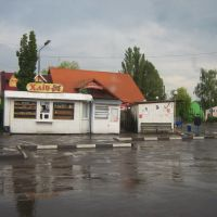 po deszczu, Мостиска
