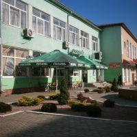 Мостиска.  /  Mostiska city, Мостиска