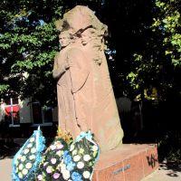 Памятный знак борцам за независимость Украины., Нестеров
