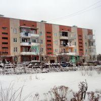 Мазепи 63а, Николаев