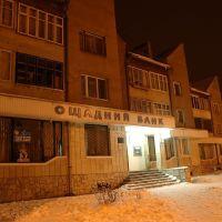 Центр Банк, Николаев