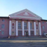 Pink House, Николаев
