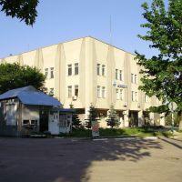 Миколаїв.Відділ звязку, Николаев