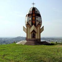 Миколаїв.Писанка від Фаберже, Николаев