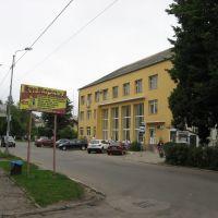 Пошта, Пустомыты