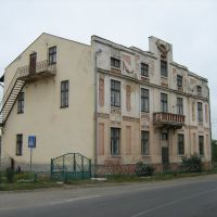 ►Красивий фасад середньої загальноосвітньої школи № 2, Рава Русская