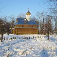 Церква, Рава Русская