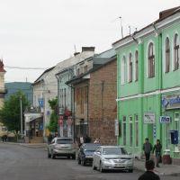 В центрі міста, Рава Русская