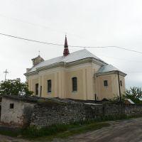 Костел. Рава-Руська, Рава Русская