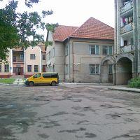 Арка, Радехов