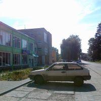 Вулиця Львівська, Радехов