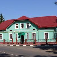 Офіс Самбірської дільниці залізниці, Самбор