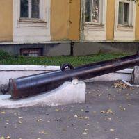 Зброя минулих століть, Самбор