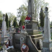 Grób Nieznanego Żołnierza na cmentarzu w Samborze, Самбор