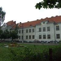 Школа, Сколе