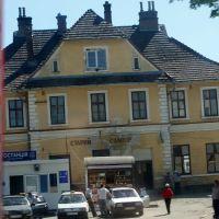 Stary Sambor, Старый Самбор