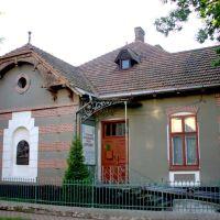 Стрий.Краезнавчий музей, Стрый