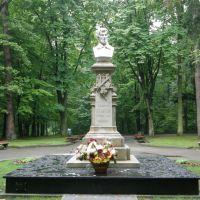 Скульптура в Центральном парке в г. Трускавец., Трускавец