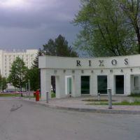 RIXOS, Трускавец