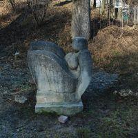 Very strange sculpture in the park. Очень странная скульптура в парке., Трускавец
