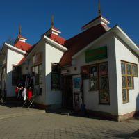 A shop. Магазин., Трускавец