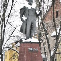 Памятник Т.Шевченко в центре Турки. Вид на юго-запад., Турка