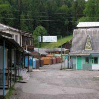 Міський базар, Турка