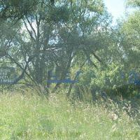 Stadtschild bei Tscherwonograd. Buchstäblich aus dem Ukrainischen: Die Stadt von Jugend, Blumen und Arbeit grüsst euch!, Червоноград