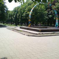 Park, Червоноград