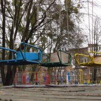 кріселка атракціону .., Червоноград